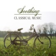 Classical Ambient Relax Collective