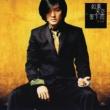 Ekin Cheng Qing Ni Hui Lai Ban Wo (Instrumental Music Version)