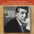 Leonard Bernstein Beethoven: Symphony No. 5;  Leonard Bernstein Talks About  Beethoven's First Movement Of The Fifth Symphony [Great Performances]