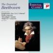 """Robert Casadesus I. Adagio sostenuto from Sonata No. 14 in C-sharp minor for Piano, Op. 27, No. 2 """"Moonlight"""" (Instrumental)"""