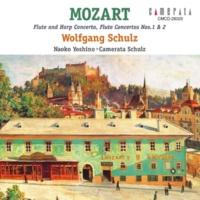 ヴォルフガング・シュルツ、吉野直子 & カメラータ・シュルツ フルートとハープのための協奏曲 ハ長調 K. 299 (297c): II. Andantino