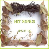 オルゴールサウンド J-POP レット・イット・レイン ~Let It Rain~ Originally Performed By デヴィッド・ネイル (オルゴール)
