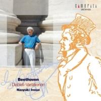 井上直幸 ディアベリのワルツの主題による33の変奏曲 ハ長調 作品120: Variation 17
