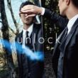 urata naoya (AAA) unlock