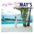 MAY'S 波音 Never Ending