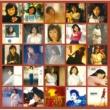 太田 裕美 70's~80's シングルA面コレクション