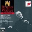 Bruno Walter/New York Philharmonic Orchestra Symphony No. 4 in G Major: II. In gemächlicher Bewegung. Ohne Hast