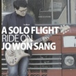 Wonsang Jo A SOLO FLIGHT