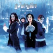 B*Witched To You I Belong