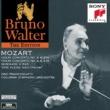 Columbia Symphony Orchestra Concerto for Violin and Orchestra No.3 in G Major, K.216: II. Adagio