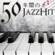 JAZZ PARADISE リヴィン・ラ・ヴィダ・ロカ(Livin' La Vida Loca)(Jazz Cover ver.)