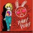 ぱにぽにだっしゅ! ぱにぽにだっしゅ! キャラクターボーカルアルバム『学園天国』