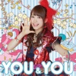 芹澤 優 Voice for YOU!