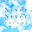 TOCCHI Never Never