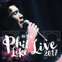 Phil Lam Xie Shi (Phil Like Live)