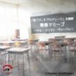 Crimson Craftsman 青春アミーゴ 野ブタ。をプロデュース(リアル・インスト・ヴァージョン)(オリジナルアーティスト:修二と彰)
