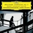 Andris Nelsons 交響曲 第3番 ニ短調 (1888/89 ノーヴァク版): 第1楽章: Mehr langsam. Misterioso [Live]