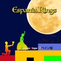 小池若菜/MOO Espania Rings