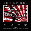 RED SPIDER ソイヤ節 feat. APOLLO, KENTY GROSS, NATURAL WEAPON