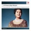 Lili Kraus Rondo in D Major for Piano, K. 485: Rondo Allegro