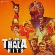 Various Artists All-Time Thala Hits