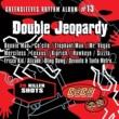 Sizzla Greensleeves Rhythm Album #13: Double Jeopardy