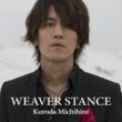 黒田倫弘 WEAVER STANCE