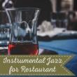 Restaurant Music
