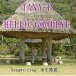 TANA-P HELLO GOODBYE