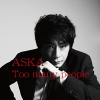 ASKA と、いう話さ
