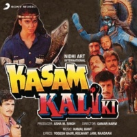 Kamal Kant/Anuradha Paudwal Aaj Koi Teer-E-Sitam
