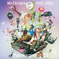 Mr.Children Tomorrow never knows