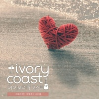 ivory coast She's gone