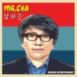 MR. CHA Man Is