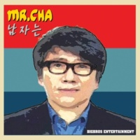 MR. CHA Man Is (Acoustic Ver. MR)