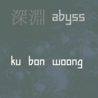 ku bon woong ABYSS(INST)