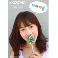Kim Miju KKKSONG (Inst.)