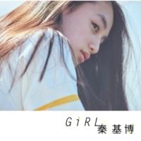 秦 基博 Girl(backing track)