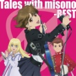 misono Tales with misono -BEST-