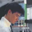 ジャッキー・チュン Yi Luan Qing Mi