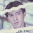 Andy Lau To You