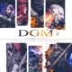DGM Ghosts of Insanity