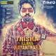 G.V. Prakash Kumar Trisha Illana Nayanthara (Original Motion Picture Soundtrack)