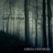 Jungsu Choi San-Yu-Hwa (The Korean Lied Vol.1) (feat. Choi Yeon sun)