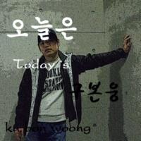 ku bon woong TODAY'S