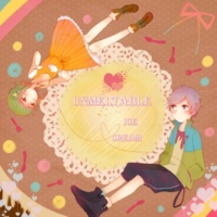 DQ Tokenai Ice (Feat.GUMI)