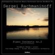 SungHyun Hwang,Yun-Sung Chang,Prime Philharmonic Orchestra Rachmaninoff Piano Concerto no.2 (live Performance)