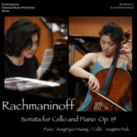 Jung-Min Park, SungHyun Hwang Sonata in G Minor for Cello and Piano, Op. 19: III. Andante