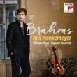 Nils Mönkemeyer Brahms