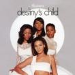 Destiny's Child Illusion